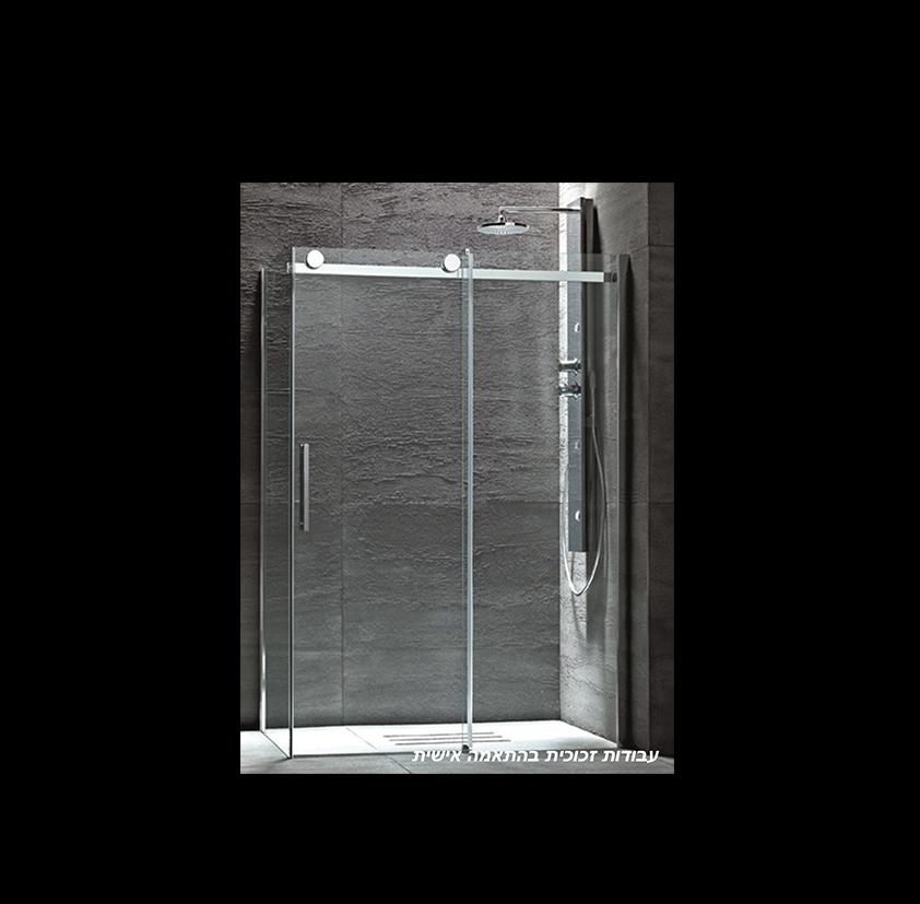 מקלחון זכוכית הזזה